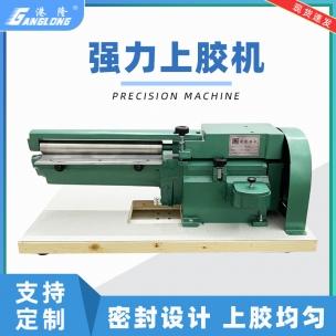 35/40cm强力过胶机EVA胶水机皮革涂胶机